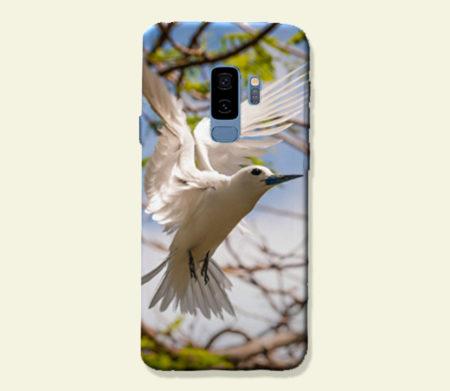 Coque smartphone Gygis